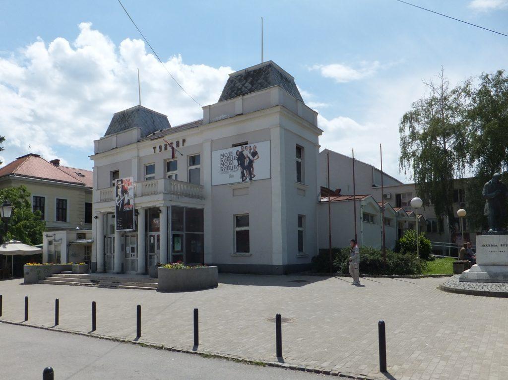 Самый первый-Княжеский театр Сербии. Наш театр в нем представлял Россию на фестивале в Сербии