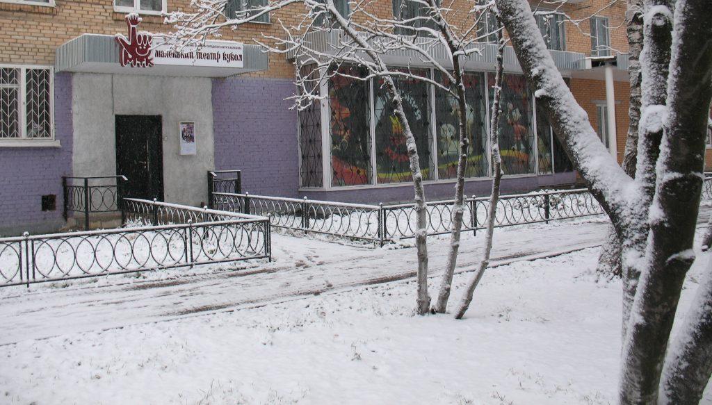 Театр зимой